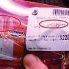 "Productores de porcinos denunciaron que supermercado Disco vende carne de cerdo importada descongelada como ""fresca"""