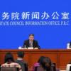 Guerra comercial: China solicita a sus ciudadanos que extremen recaudos de seguridad si desean viajar a EE.UU.
