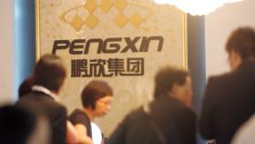 Colonización moderna: corporación china compra una tradicional empresa ganadera australiana que ocupa un área equivalente a la de San Luis
