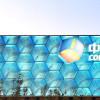 Cofco se capitaliza para crear una nueva corporación agroindustrial global por medio de la completa integración con Nidera y Noble