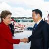 Brasil apuesta a una integración inteligente con China: Dilma Rousseff quiere que participen de la construcción de un ferrocarril bioceánico