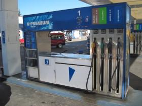 Ineficiencia argenta: por una política heredada de la era K el precio del biodiesel que se mezcla con gasoil está artificialmente inflado