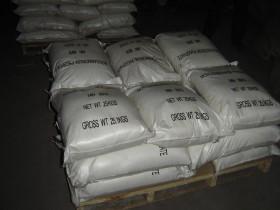 Fertilizantes: el 2013 arrancó con una nueva caída de los valores internacionales del fósforo
