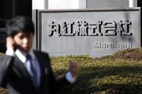 Los japoneses quieren jugar en primera: Marubeni Corporation compra Gavilan por 5600 M/u$s