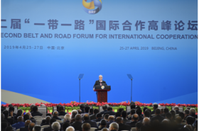Iniciativa de la Franja y la Ruta: Chile y Perú se suman a la plataforma global creada por China para promover la integración comercial