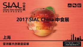Más de sesenta empresas argentinas participarán este año de la SIAL China: ninguna del rubro lácteo