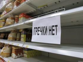 Lo que faltaba: exportaciones argentinas de alimentos ingresan en zona de riesgo por el incendio de la economía rusa
