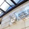 Mañana se reúne CIL con Atilra para homologar paritaria: empresas medianas descontentas evalúan armar una nueva entidad láctea