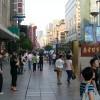 Balanza comercial con China: Chile va primero, Brasil segundo y Argentina quedó fuera de competencia